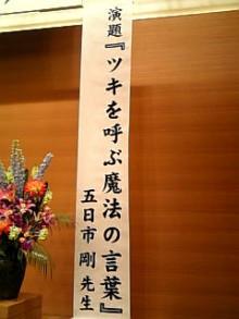 岩本社会保険労務士事務所 みかんの国愛媛で働く社労士のブログ-Image777.jpg