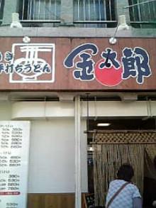 岩本社会保険労務士事務所 みかんの国愛媛で働く社労士のブログ-Image782.jpg