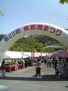 岩本社会保険労務士事務所 みかんの国愛媛で働く社労士のブログ-Image785.jpg