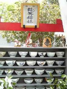 岩本社会保険労務士事務所 みかんの国愛媛で働く社労士のブログ-Image788.jpg