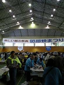 岩本社会保険労務士事務所 みかんの国愛媛で働く社労士のブログ-Image789.jpg