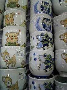 岩本社会保険労務士事務所 みかんの国愛媛で働く社労士のブログ-Image794.jpg