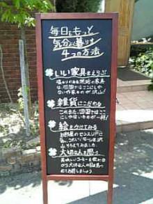 岩本社会保険労務士事務所 みかんの国愛媛で働く社労士のブログ-Image800.jpg