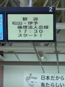 岩本社会保険労務士事務所 みかんの国愛媛で働く社労士のブログ-Image801.jpg