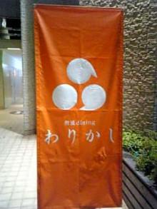 岩本社会保険労務士事務所 みかんの国愛媛で働く社労士のブログ-Image804.jpg