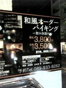 岩本社会保険労務士事務所 みかんの国愛媛で働く社労士のブログ-Image805.jpg