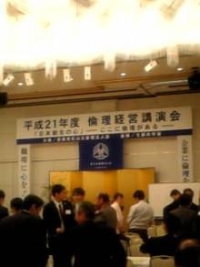 岩本社会保険労務士事務所 みかんの国愛媛で働く社労士のブログ-Image824.jpg