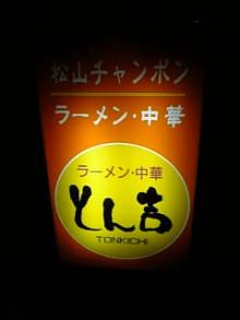 岩本社会保険労務士事務所 みかんの国愛媛で働く社労士のブログ-Image826.jpg