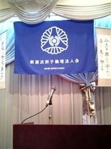 岩本社会保険労務士事務所 みかんの国愛媛で働く社労士のブログ-Image832.jpg