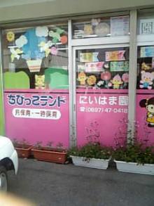 岩本社会保険労務士事務所 みかんの国愛媛で働く社労士のブログ-Image839.jpg