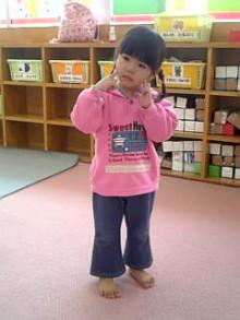 岩本社会保険労務士事務所 みかんの国愛媛で働く社労士のブログ-Image837.jpg
