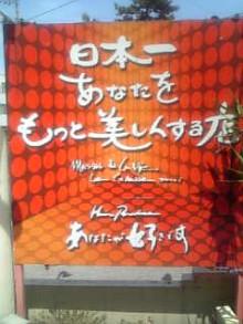 岩本社会保険労務士事務所 みかんの国愛媛で働く社労士のブログ-Image840.jpg