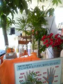 岩本社会保険労務士事務所 みかんの国愛媛で働く社労士のブログ-Image841.jpg