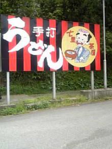 岩本社会保険労務士事務所 みかんの国愛媛で働く社労士のブログ-Image862.jpg