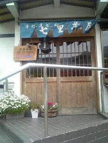 岩本社会保険労務士事務所 みかんの国愛媛で働く社労士のブログ-Image859.jpg