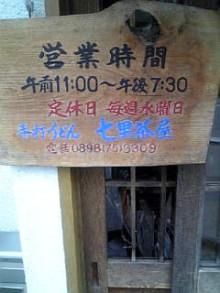 岩本社会保険労務士事務所 みかんの国愛媛で働く社労士のブログ-Image860.jpg