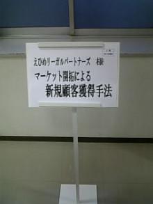 岩本社会保険労務士事務所 みかんの国愛媛で働く社労士のブログ-Image868.jpg