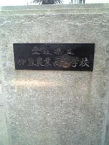岩本社会保険労務士事務所 みかんの国愛媛で働く社労士のブログ-Image878.jpg