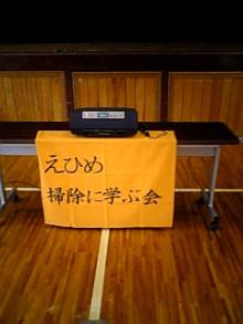 岩本社会保険労務士事務所 みかんの国愛媛で働く社労士のブログ-Image879.jpg