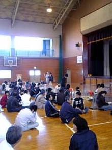 岩本社会保険労務士事務所 みかんの国愛媛で働く社労士のブログ-Image881.jpg