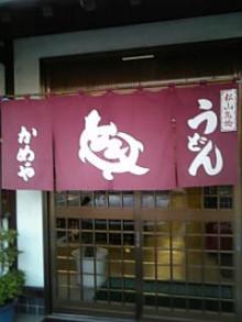岩本社会保険労務士事務所 みかんの国愛媛で働く社労士のブログ-Image896.jpg