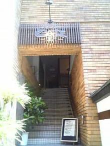 岩本社会保険労務士事務所 みかんの国愛媛で働く社労士のブログ-Image904.jpg