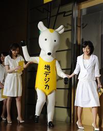 岩本社会保険労務士事務所 みかんの国愛媛で働く社労士のブログ