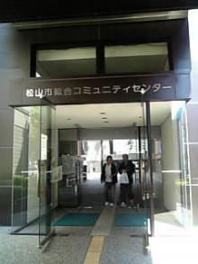 岩本社会保険労務士事務所 みかんの国愛媛で働く社労士のブログ-Image907.jpg