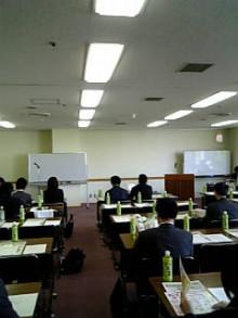 岩本社会保険労務士事務所 みかんの国愛媛で働く社労士のブログ-Image908.jpg