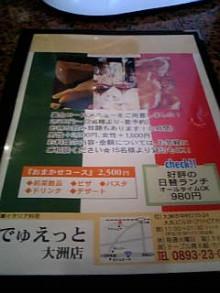 岩本社会保険労務士事務所 みかんの国愛媛で働く社労士のブログ-Image910.jpg