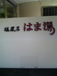 岩本社会保険労務士事務所 みかんの国愛媛で働く社労士のブログ-Image918.jpg