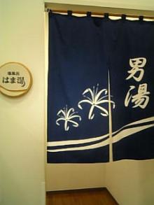 岩本社会保険労務士事務所 みかんの国愛媛で働く社労士のブログ-Image920.jpg