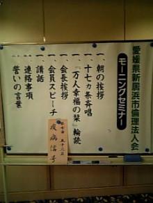 岩本社会保険労務士事務所 みかんの国愛媛で働く社労士のブログ-Image928.jpg