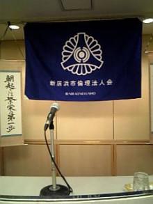 岩本社会保険労務士事務所 みかんの国愛媛で働く社労士のブログ-Image929.jpg