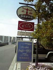 岩本社会保険労務士事務所 みかんの国愛媛で働く社労士のブログ-Image944.jpg