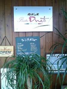 岩本社会保険労務士事務所 みかんの国愛媛で働く社労士のブログ-Image950.jpg