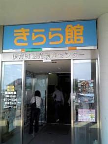 岩本社会保険労務士事務所 みかんの国愛媛で働く社労士のブログ-Image959.jpg