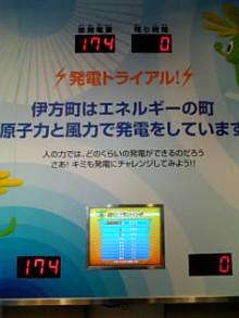 岩本社会保険労務士事務所 みかんの国愛媛で働く社労士のブログ-Image963.jpg