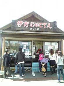 岩本社会保険労務士事務所 みかんの国愛媛で働く社労士のブログ-Image972.jpg