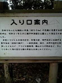 岩本社会保険労務士事務所 みかんの国愛媛で働く社労士のブログ-Image979.jpg