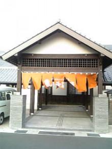岩本社会保険労務士事務所 みかんの国愛媛で働く社労士のブログ-Image993.jpg