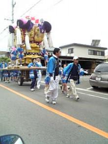 岩本社会保険労務士事務所 みかんの国愛媛で働く社労士のブログ-Image998.jpg