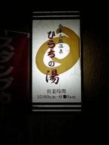 岩本社会保険労務士事務所 みかんの国愛媛で働く社労士のブログ-Image1016.jpg