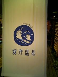 岩本社会保険労務士事務所 みかんの国愛媛で働く社労士のブログ-Image1024.jpg
