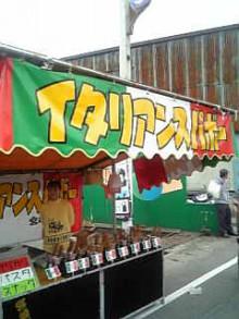 岩本社会保険労務士事務所 みかんの国愛媛で働く社労士のブログ-Image1031.jpg