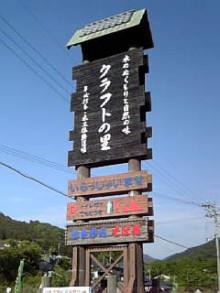 岩本社会保険労務士事務所 みかんの国愛媛で働く社労士のブログ-Image1036.jpg