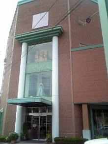 岩本社会保険労務士事務所 みかんの国愛媛で働く社労士のブログ-Image1043.jpg