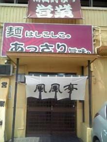 岩本社会保険労務士事務所 みかんの国愛媛で働く社労士のブログ-Image1046.jpg