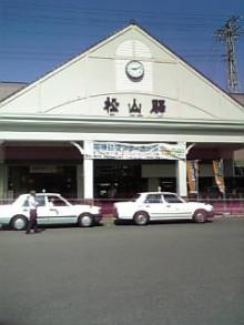 岩本社会保険労務士事務所 みかんの国愛媛で働く社労士のブログ-Image1062.jpg