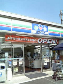 岩本社会保険労務士事務所 みかんの国愛媛で働く社労士のブログ-Image1064.jpg